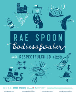 Rae Spoon Bodiesofwater Release Tour With Respectfulchild